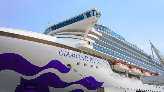 ダイヤモンド・プリンセス 船の外観