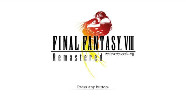 FF8 リマスター版 タイトル
