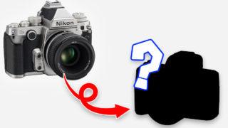Nikon Dfを小型のミラーレスに