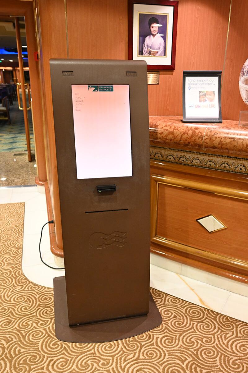 ダイヤモンド・プリンセス 船内会計を印刷する機械