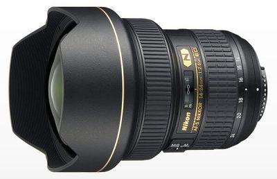 NIKKOR 14-20mm F2.8 ED