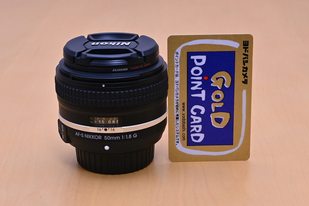 AF-S NIKKOR 50mm f/1.8G Special Editionの長さをヨドバシゴールドポイントカードと比較