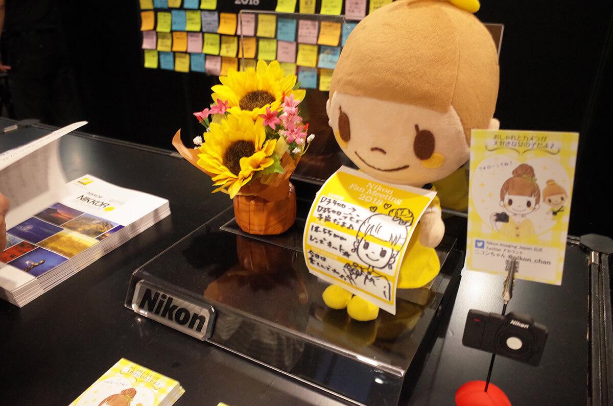 ニコンちゃんの人形