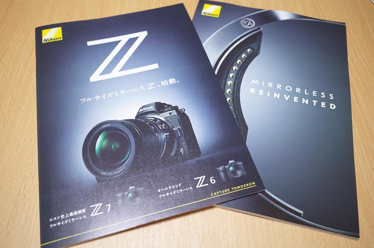 ニコンファンミーティング2018 Z7カタログ
