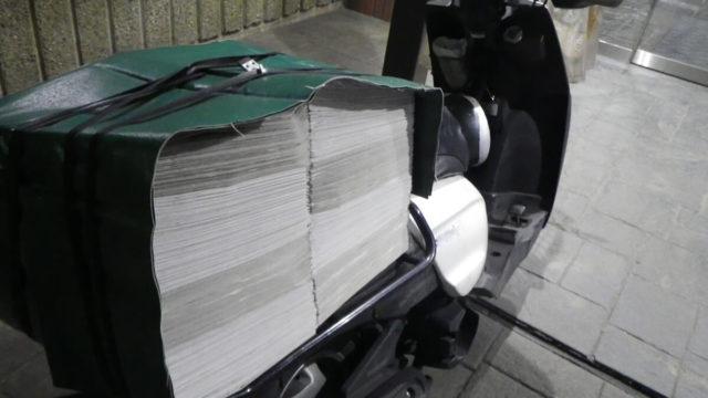 新聞配達のバイク