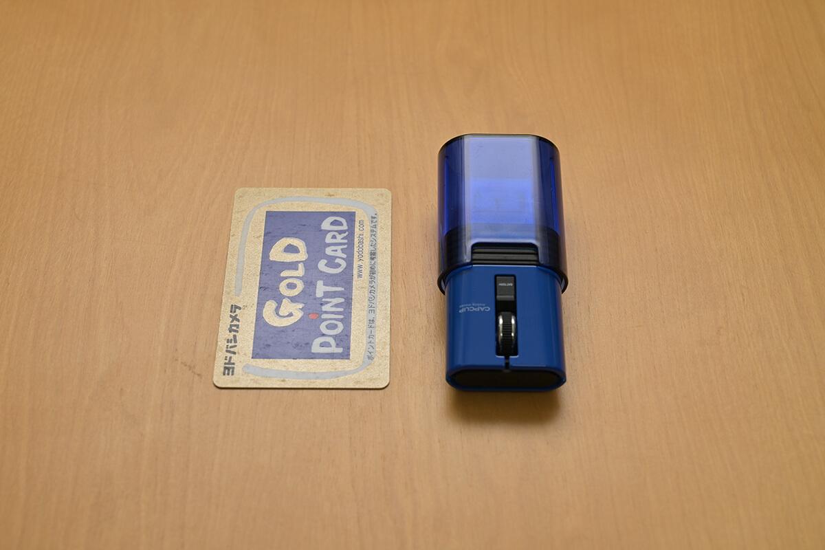 ELECOM M-CC1BR「CAPCLIP」使用時を一般的なカードサイズと比較