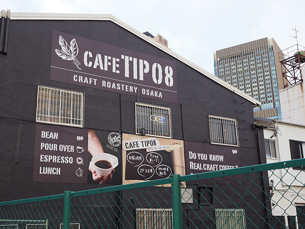 CAFE TIPO 8
