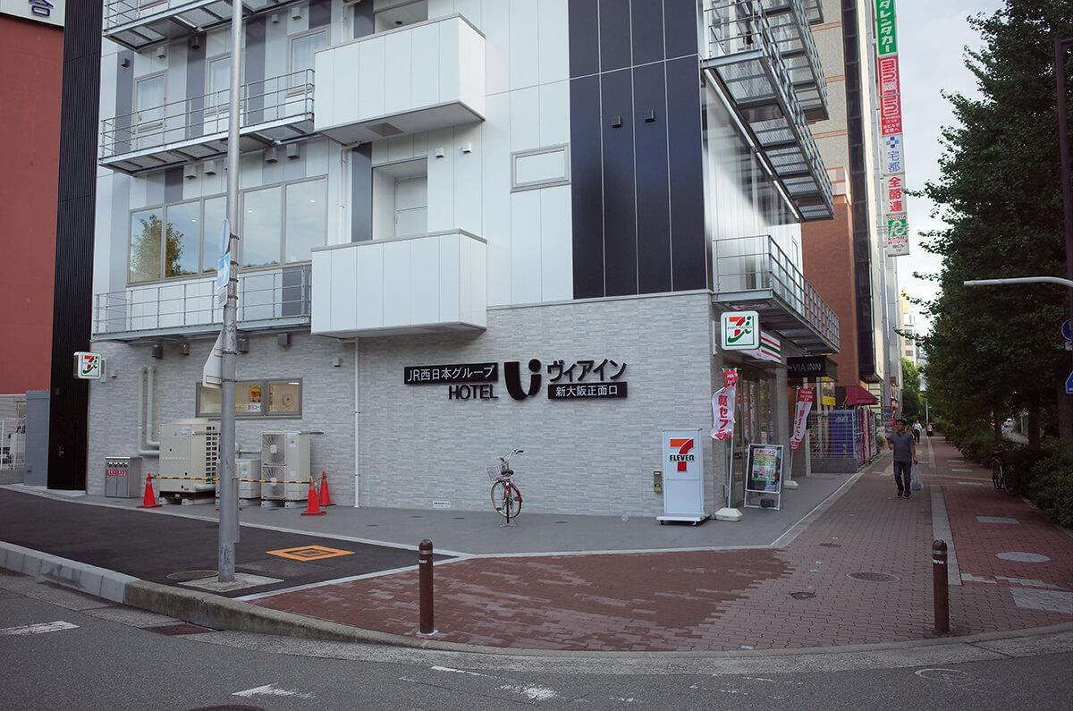 ヴィアイン新大阪正面口の外観