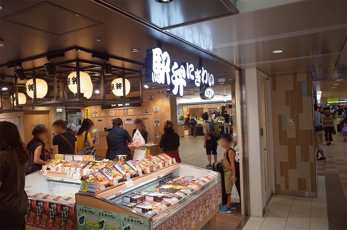 新大阪駅の駅弁屋