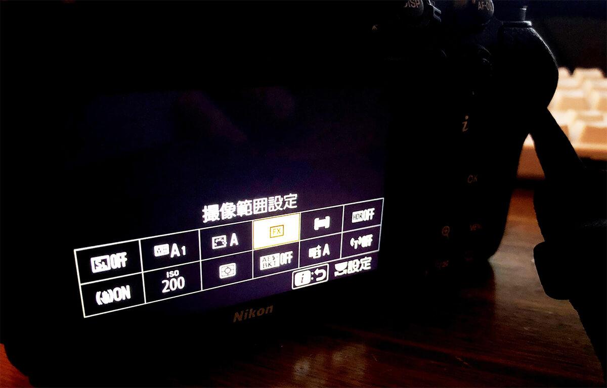 Nikon Z7のiボタン