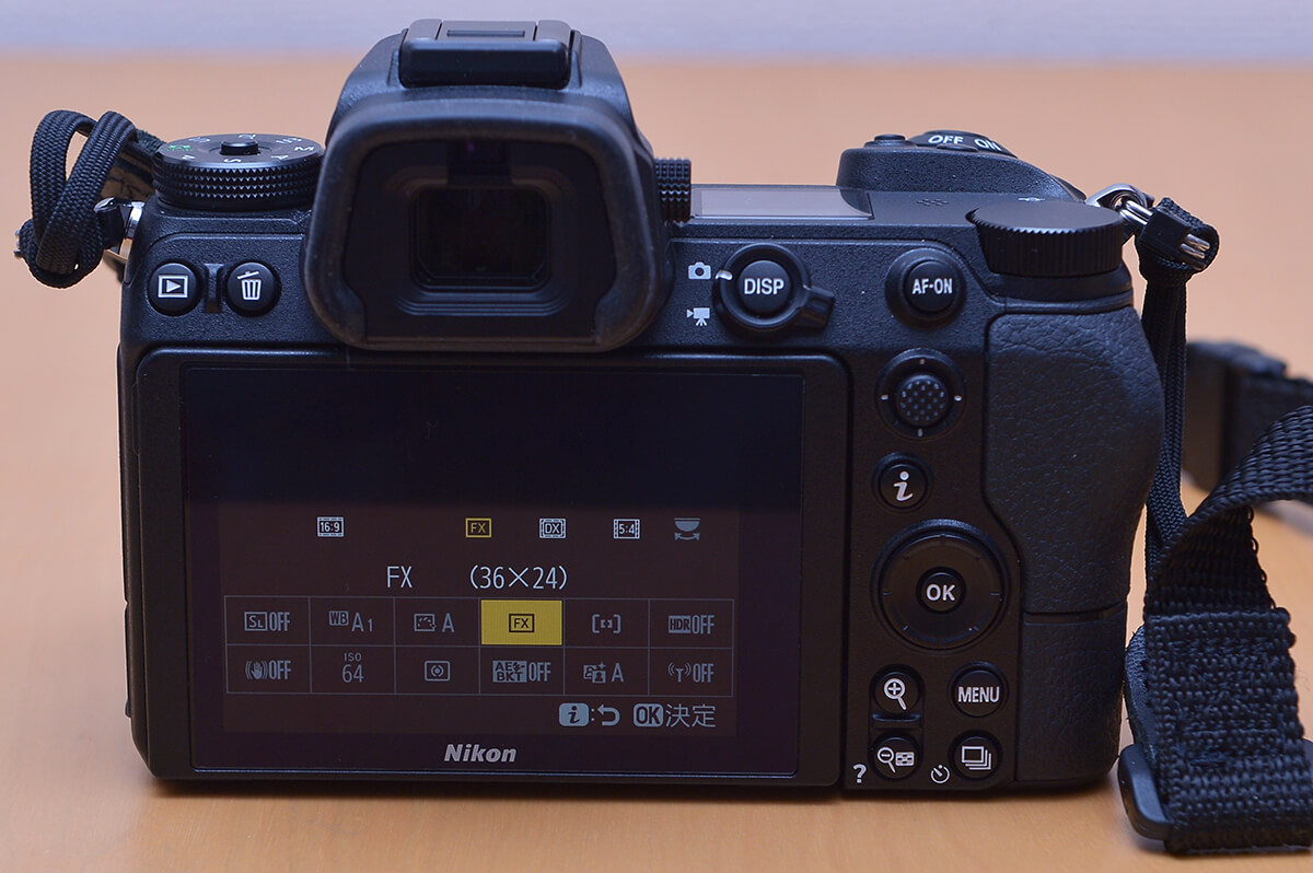 Nikon Z7 iボタン