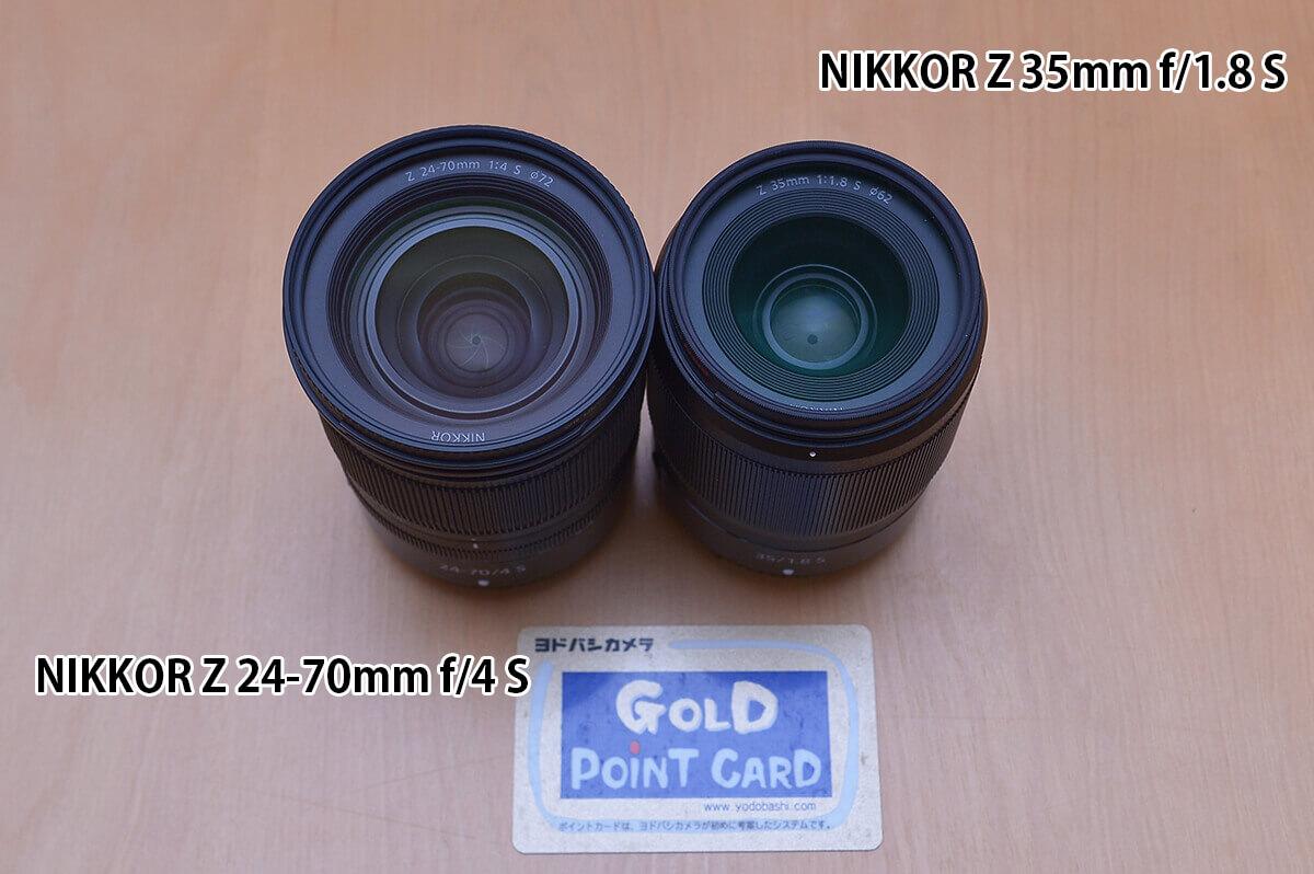 NIKKOR Z 35mm f/1.8 S フィルター径をNIKKOR Z 24-70mm f/4 Sと比較