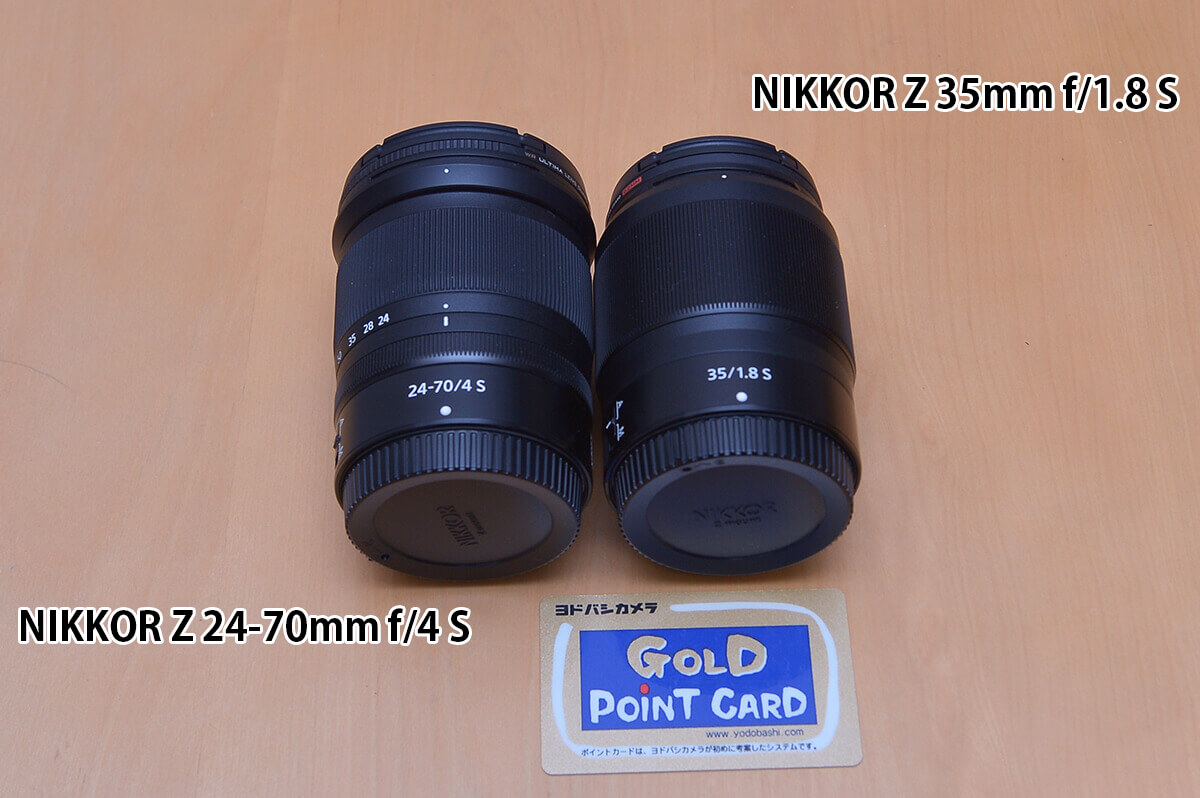 NIKKOR Z 35mm f/1.8 S 太さをNIKKOR Z 24-70mm f/4 Sと比較