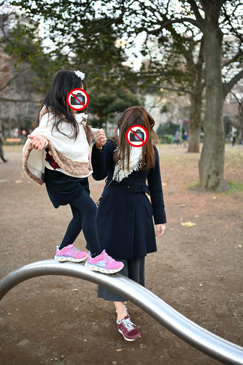 NIKKOR Z 35mm f/1.8 S 作例 公園の母娘