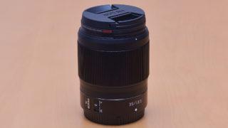 NIKKOR Z 35mm f/1.8 S 正面から